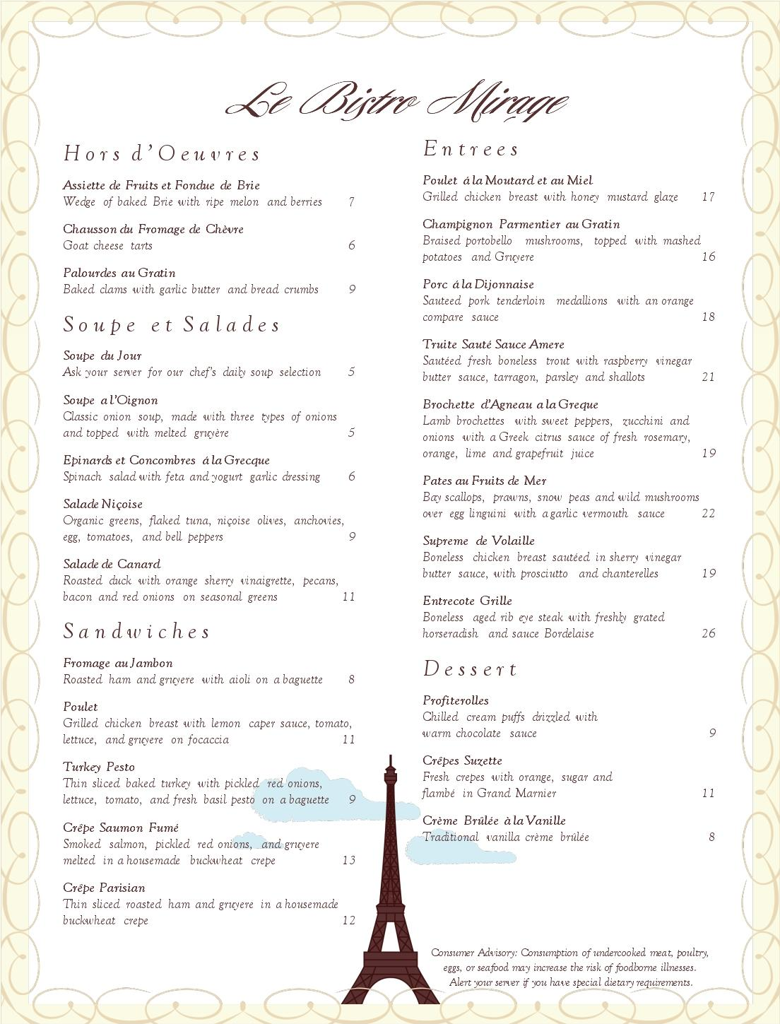 Eiffel tower french menu musthavemenus for French cafe menu template