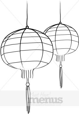 Paper Lantern Restaurant Menu