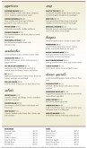 American Food Menu Long Page