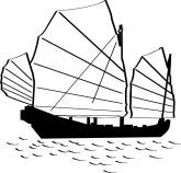 Chinese Boat Clipart